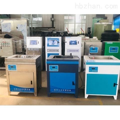 口腔诊所污水处理设备厂家