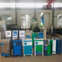 口腔污水处理设备厂家