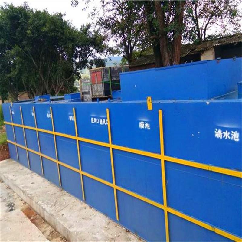50吨食品清洗废水处理装置