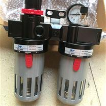BL-4000油水過濾器