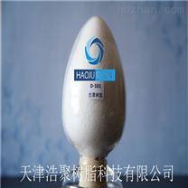 供应D101大孔树脂药用级D101浩聚树脂
