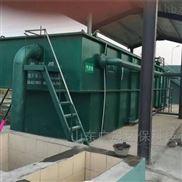屠宰场污水处理设备用哪种工艺处理