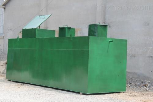 湘西生活污水处理设备
