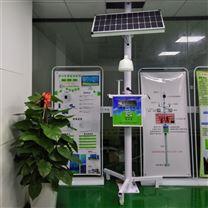 网格化空气环境监测站厂家诚招各地合作伙伴