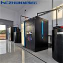 HCCL农村饮水消毒设备-次氯酸钠发生器贵州厂家