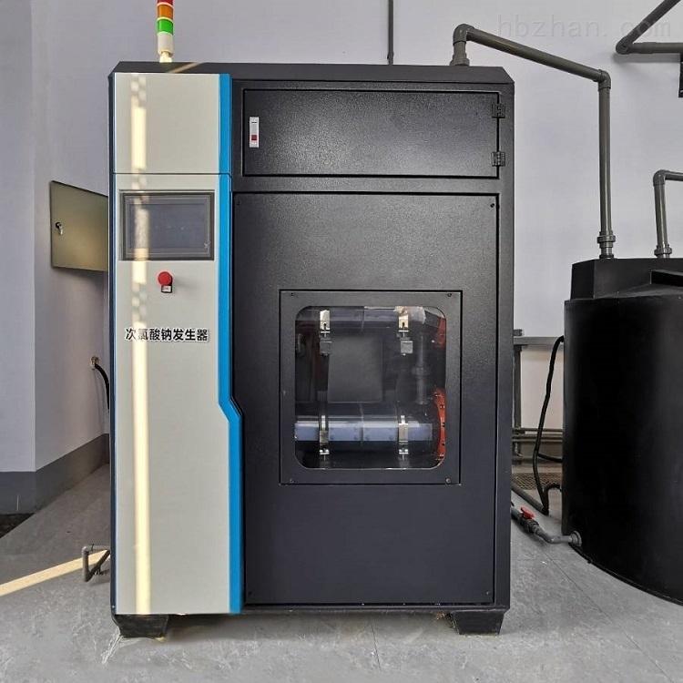 电解盐次氯酸钠发生器-水厂消毒设备案例