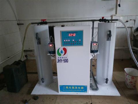化学法二氧化氯发生器批发价格
