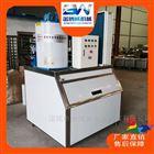 金博威片冰机专业生产