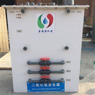 贵州专业化学法二氧化氯发生器多少钱