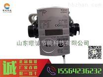 兰吉尔T230超声波能量表