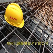 山东潍坊哪里有钢筋除锈剂厂家