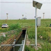 农田灌溉水利工程专用电磁明渠流量计