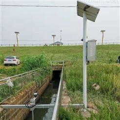 水利农田灌区专用太阳能供电电磁明渠流量计