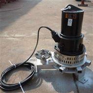 QXB7.5曝气沉砂池潜水曝气机