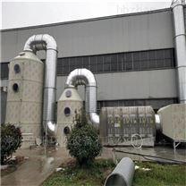 徐州注塑光氧催化/喷淋塔组合厂家