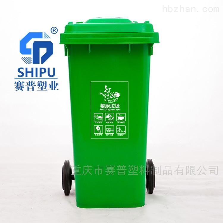 240升农村环境整治塑料环卫垃圾桶