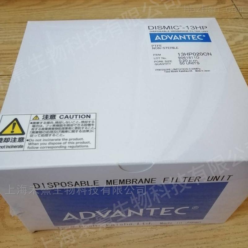ADVANTEC亲水性PTFE膜0.2um针头过滤器
