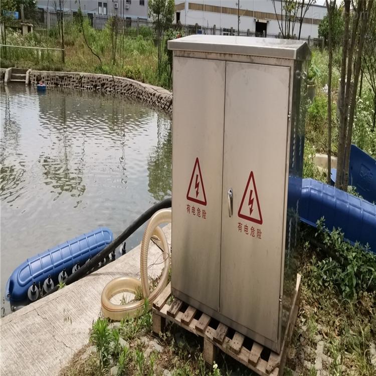 RWP2200水产养殖水体修复微纳米气泡增氧曝气机