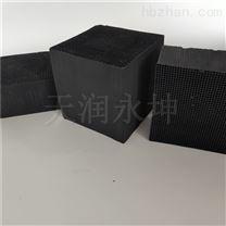 山西耐水型蜂窝活性炭价格