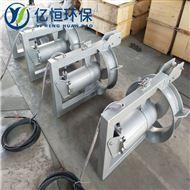 QJB-W15汙泥混合泵