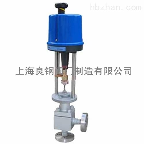 ZDLS电子式电动高压角形调节阀