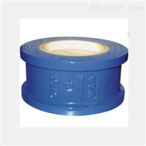 H74TC陶瓷对夹止回阀