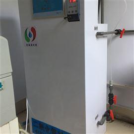 抚顺自来水厂二氧化氯投加器安装