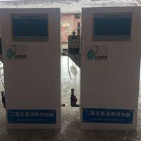 小型单过硫酸氢钾投加装置使用方法