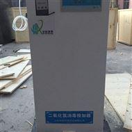 小型单过硫酸氢钾投加装置使用原理