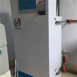 医院诊所用二氧化氯投加器生产厂家