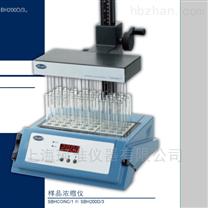 SBHCONC/1氮吹儀FSC4NCS/FSC4NCL/F7209