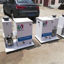 专业社区诊所医院污水处理设备多少钱