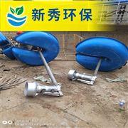 QFB浮筒式攪拌器/機