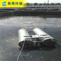 浮筒立式混合潜水搅拌机