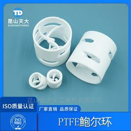 材质PTFE四氟乙烯鲍尔环