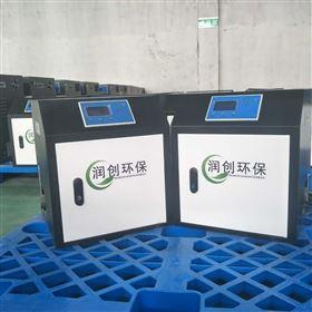 口腔诊所污水处理设备