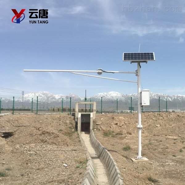 雷达流速监测系统