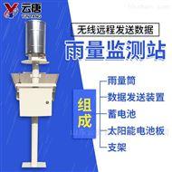YT-YLJC简易降雨量观测仪器