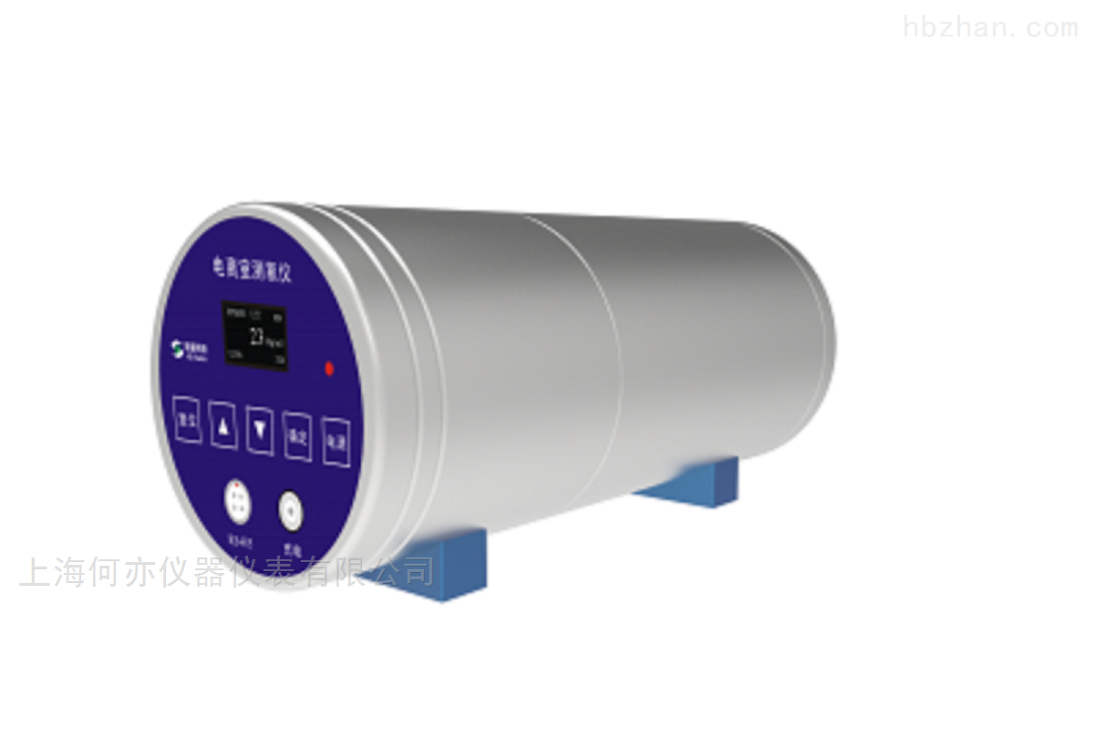 HS05A空气氡在线监测仪