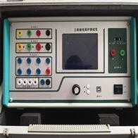 单相继电保护测试仪现货