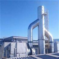杭州橡胶车间废气异味处理制造成套设备