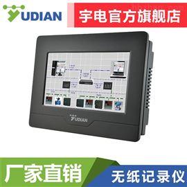 AI-3270S/3270W/3270YAI系列分体式无纸记录仪/触摸屏