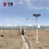 YT-SW4雷达式流速流量水位雨量监测站