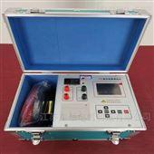 四级承装修试设备-直流电阻测试仪生产厂家