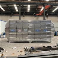 余杭箱包厂废气低温等离子催化燃烧设备