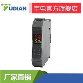 AI-516E7AI导轨温度调节器