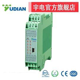 AI-7028D5AI多路PID温控器