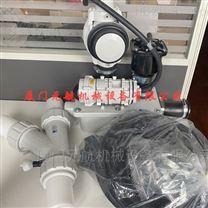 EVAC 5775500真空馬桶配件銷售特價