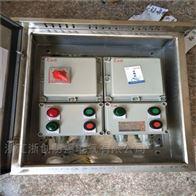 BLKBLK8050-100/3P防爆防腐斷路器