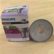 飞利浦LED灯杯 3.5W GU10 827 40D